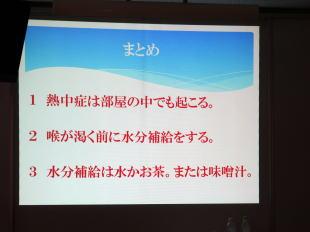 f:id:oishi-hp:20171011131704j:plain