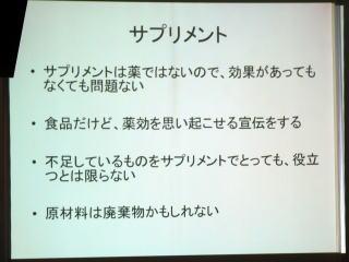 f:id:oishi-hp:20171017135828j:plain
