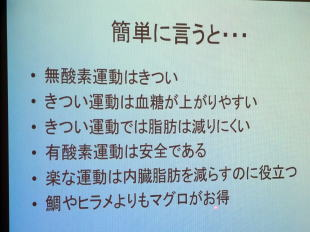 f:id:oishi-hp:20171107070629j:plain