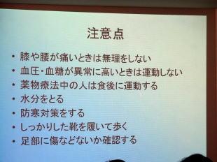 f:id:oishi-hp:20171107070732j:plain