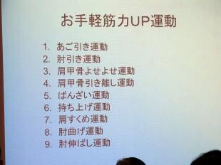 f:id:oishi-hp:20171107070735j:plain