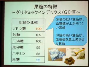 f:id:oishi-hp:20171212100333j:plain