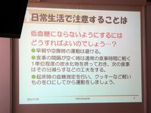 f:id:oishi-hp:20171212102030j:plain