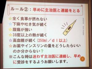 f:id:oishi-hp:20171212102244j:plain