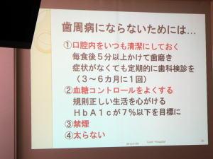 f:id:oishi-hp:20171212104853j:plain