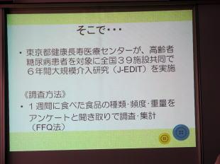 f:id:oishi-hp:20171212122638j:plain