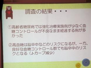 f:id:oishi-hp:20171212122643j:plain