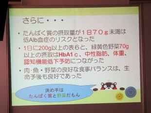 f:id:oishi-hp:20171212122709j:plain