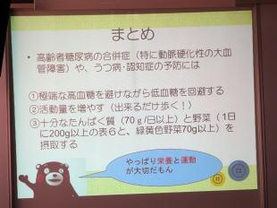 f:id:oishi-hp:20171212122823j:plain