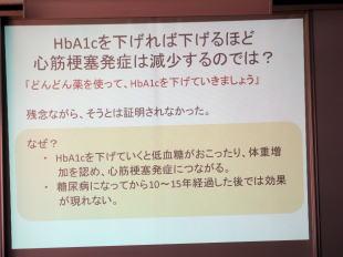 f:id:oishi-hp:20171212122946j:plain