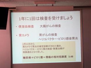 f:id:oishi-hp:20171212123202j:plain