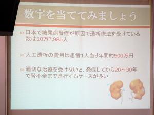 f:id:oishi-hp:20171213085410j:plain