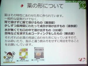 f:id:oishi-hp:20171213093834j:plain