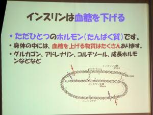 f:id:oishi-hp:20171213094341j:plain