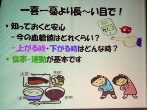 f:id:oishi-hp:20171213094503j:plain