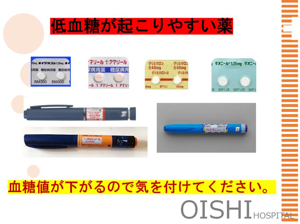 f:id:oishi-hp:20180106101604p:plain