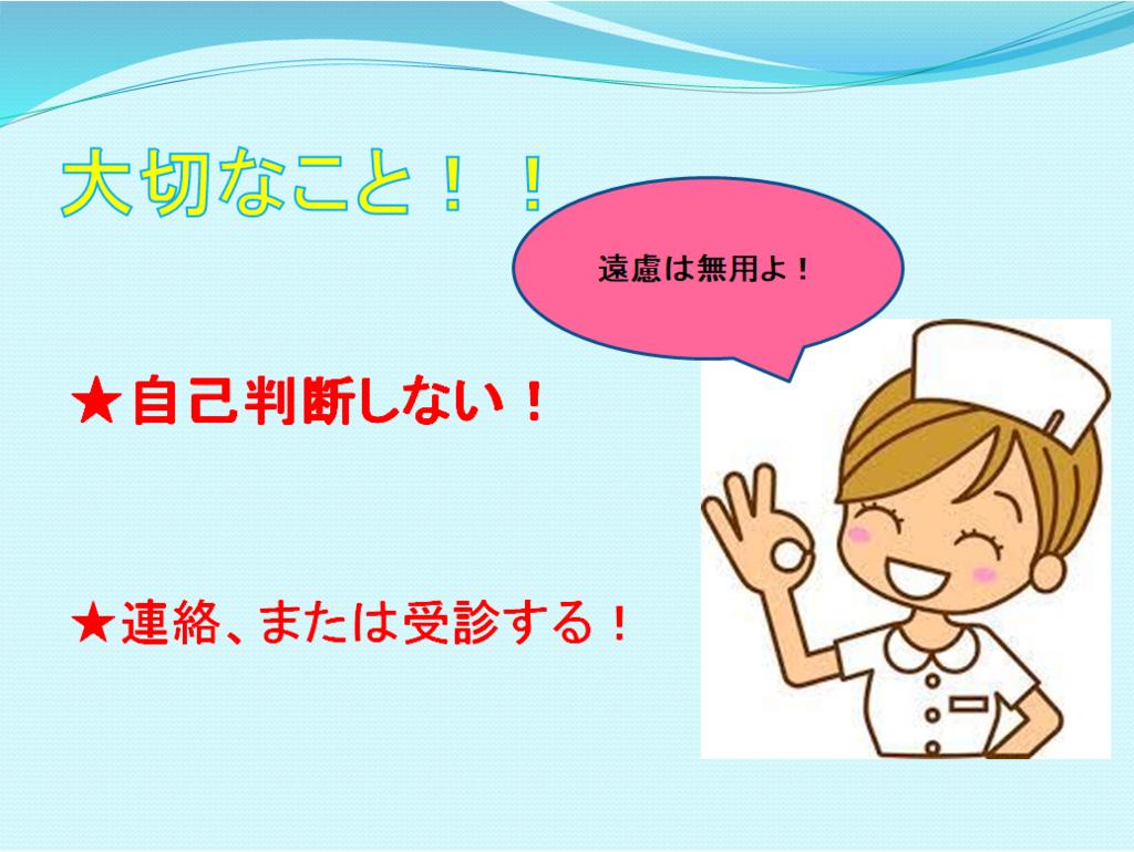 f:id:oishi-hp:20180106101742p:plain