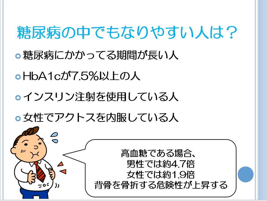 f:id:oishi-hp:20180106105712p:plain