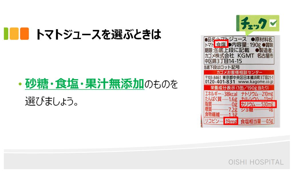 f:id:oishi-hp:20180106121600p:plain