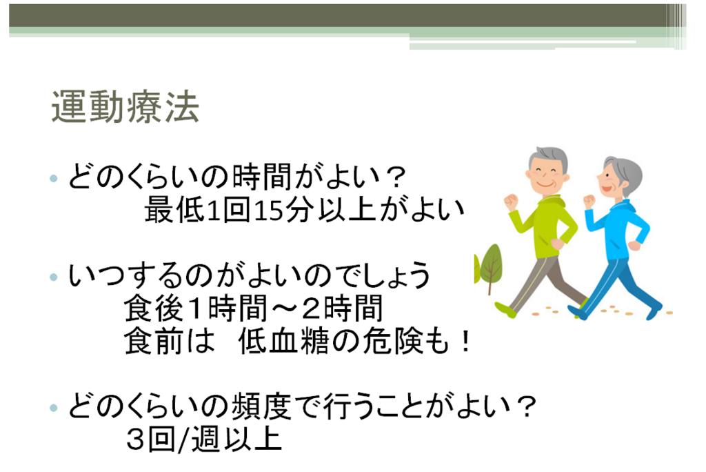 f:id:oishi-hp:20180106125540p:plain