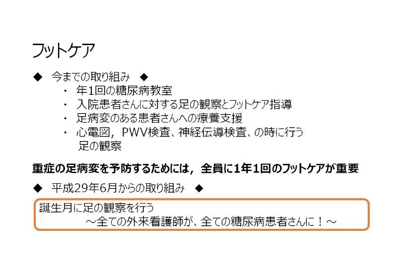 f:id:oishi-hp:20180704095917j:plain