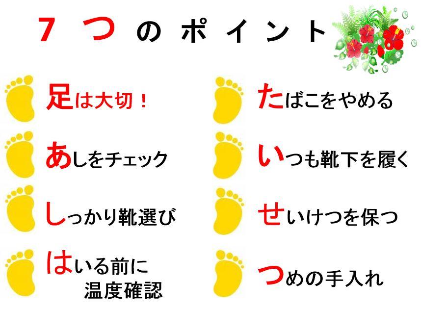 f:id:oishi-hp:20180820102001j:plain