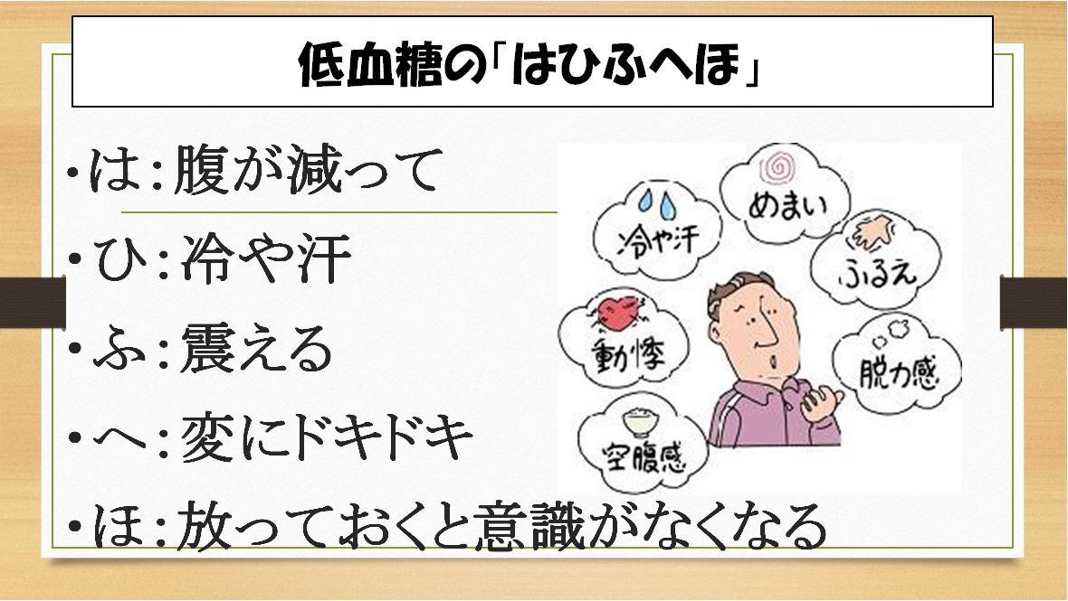 f:id:oishi-hp:20190805162721j:plain