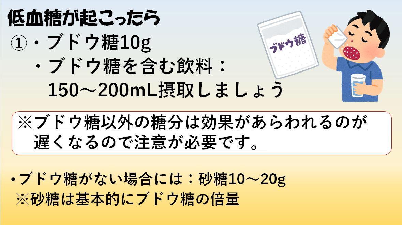 f:id:oishi-hp:20190805163904j:plain