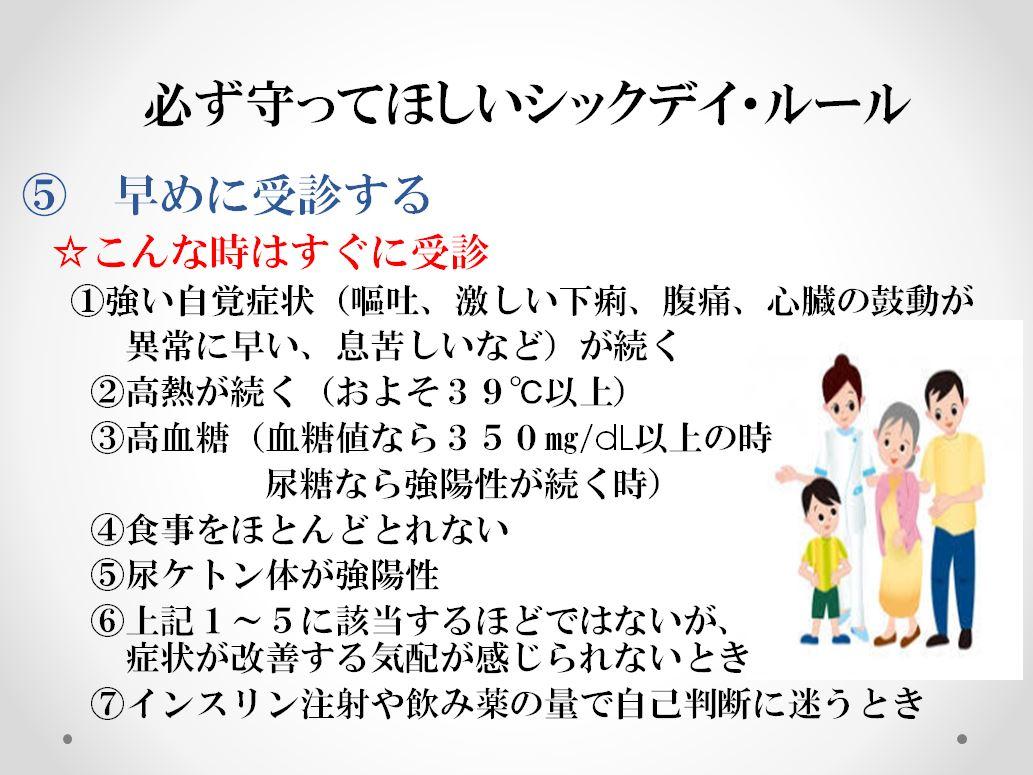 f:id:oishi-hp:20190805165118j:plain