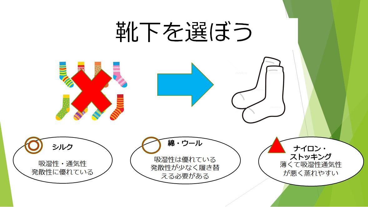 f:id:oishi-hp:20190805170428j:plain