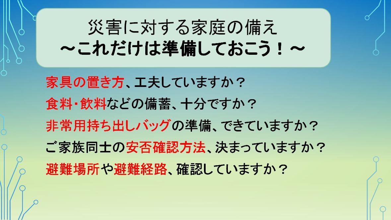 f:id:oishi-hp:20190805172919j:plain