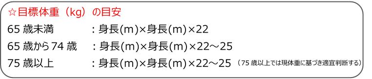f:id:oishi-hp:20200109104612p:plain