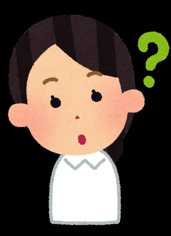 f:id:oishi-hp:20210808000548p:plain