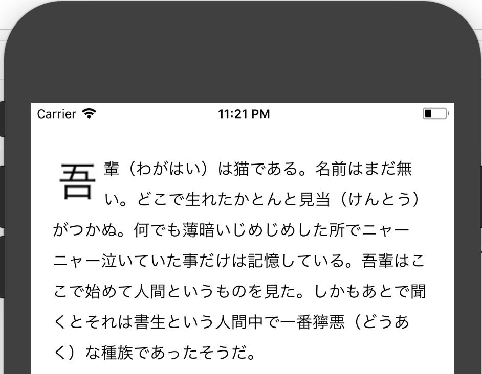 f:id:oishi-kenko:20171115232122p:plain