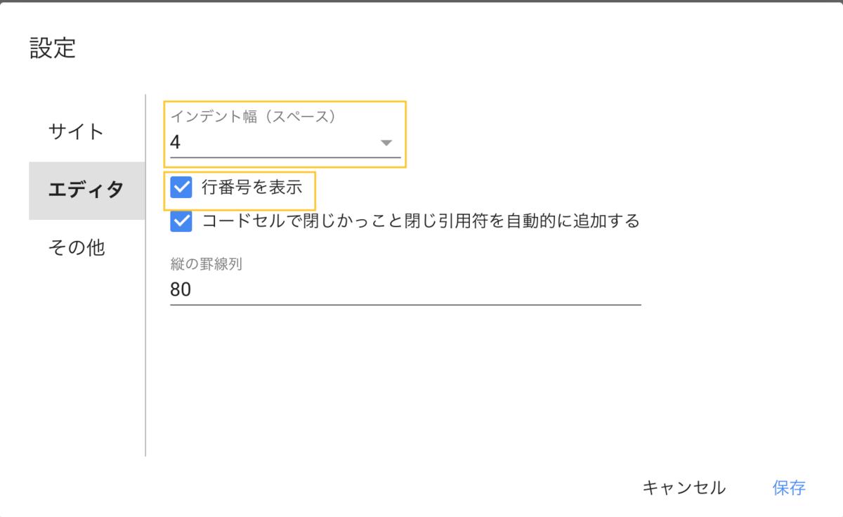 f:id:oishi-kenko:20190705161206p:plain