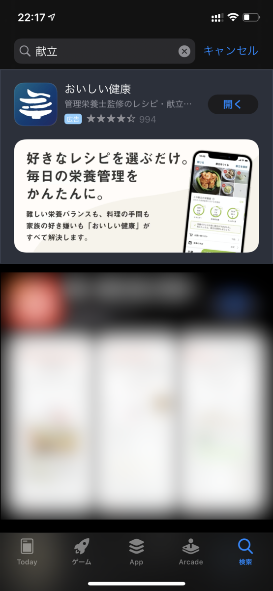 f:id:oishi-kenko:20210513160047p:plain