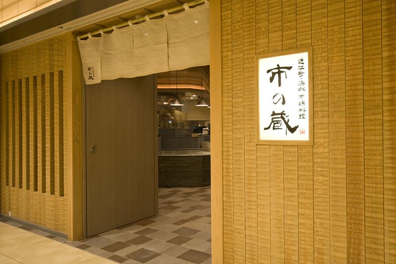 f:id:oishi-shogo:20090410230203j:plain