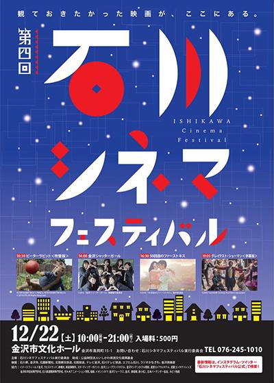 f:id:oishi-shogo:20181213120025j:plain