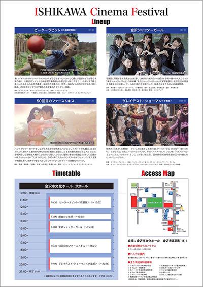f:id:oishi-shogo:20181213120028j:plain