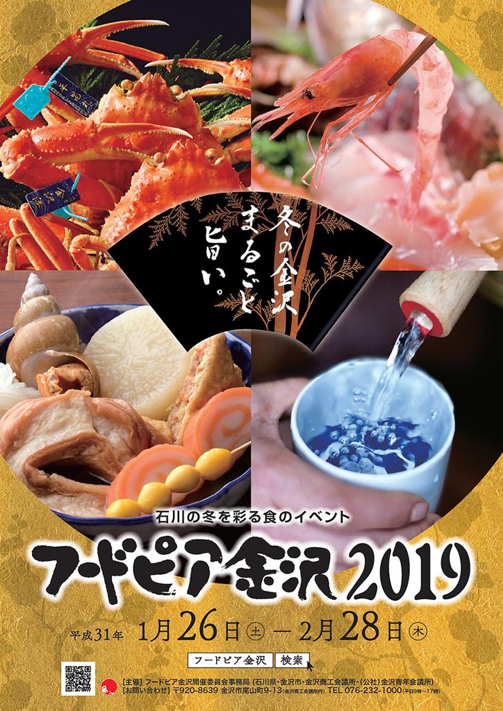 f:id:oishi-shogo:20181220172731j:plain