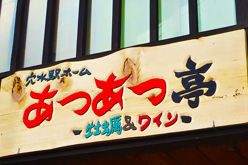 f:id:oishi-shogo:20190115163049j:plain