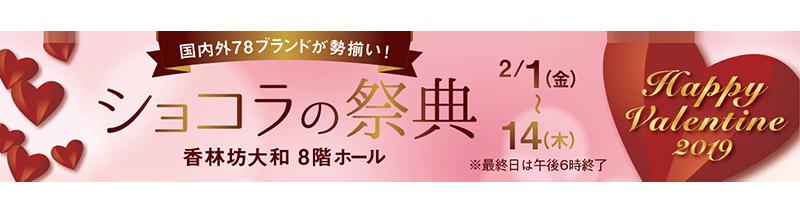 f:id:oishi-shogo:20190119173722p:plain