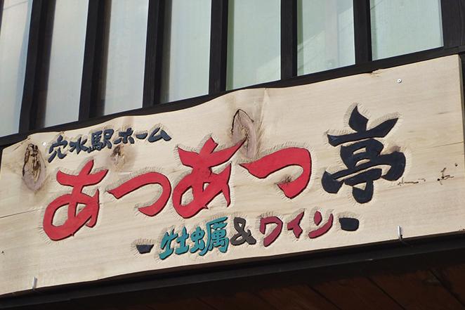 f:id:oishi-shogo:20190122192433j:plain