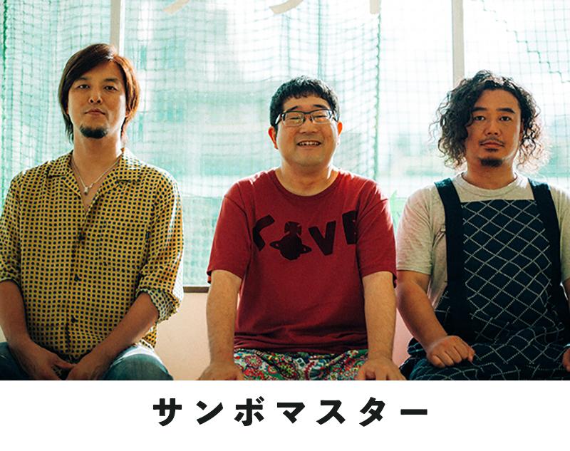 f:id:oishi-shogo:20190129175145j:plain