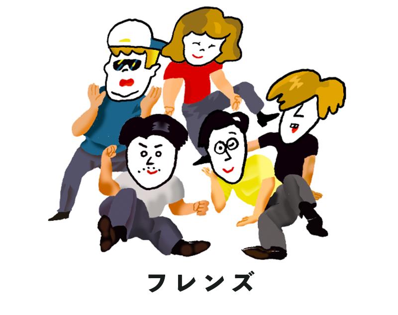 f:id:oishi-shogo:20190129175205j:plain