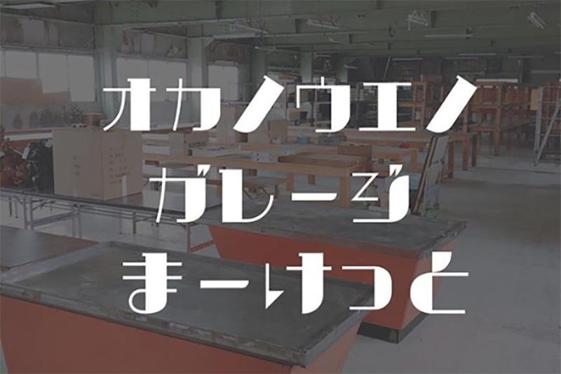 f:id:oishi-shogo:20190206132329j:plain