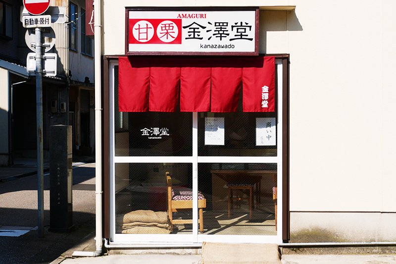 f:id:oishi-shogo:20190226123022j:plain