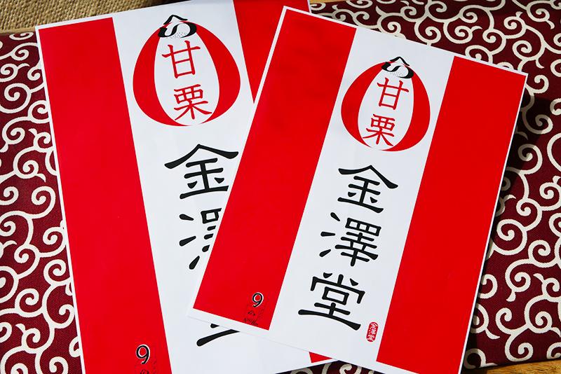 f:id:oishi-shogo:20190227144656j:plain