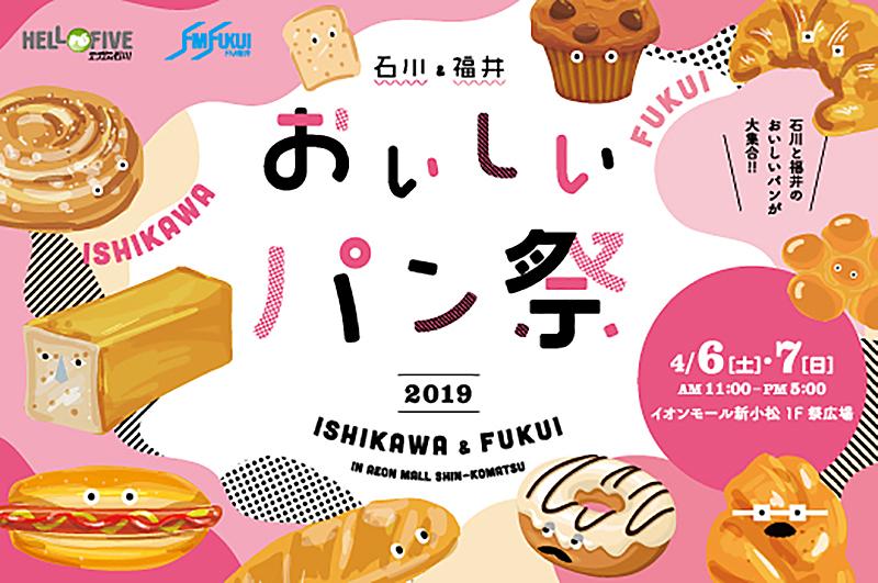 f:id:oishi-shogo:20190315190919j:plain