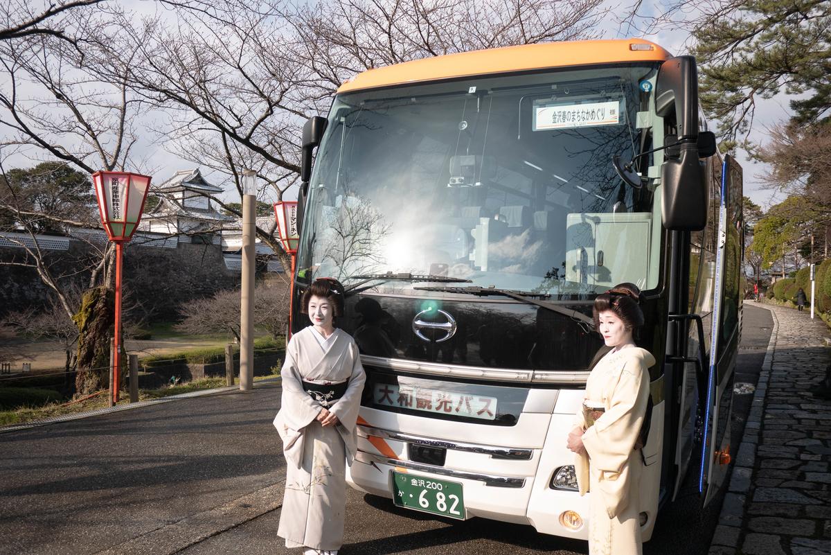 f:id:oishi-shogo:20190320170234j:plain